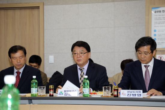 함양군 대외경제정책연구원 엑스포 타당성 조사 (2)