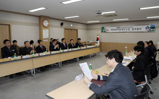 함양군 대외경제정책연구원 엑스포 타당성 조사 (1)