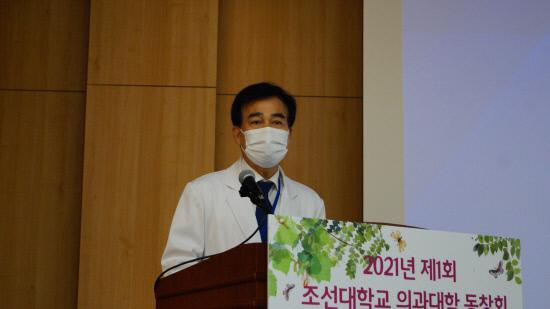 조선대 의대 동창회 제1회 학술대회 창원한마음병원서 개최 대표이미지