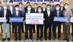 창원시, 국립현대미술관 창원관 유치 서명 '20만명' 넘어